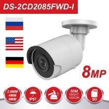 Оригинальный HIK H.265 метка сети 8MP IP Камера DS-2CD2085FWD-I 3D DNR безопасности Камера с высоким Разрешение 3840*2160
