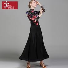 New design Ballroom Dance costumes Woman Modern Waltz Tango dress /standard dance clothes 1731