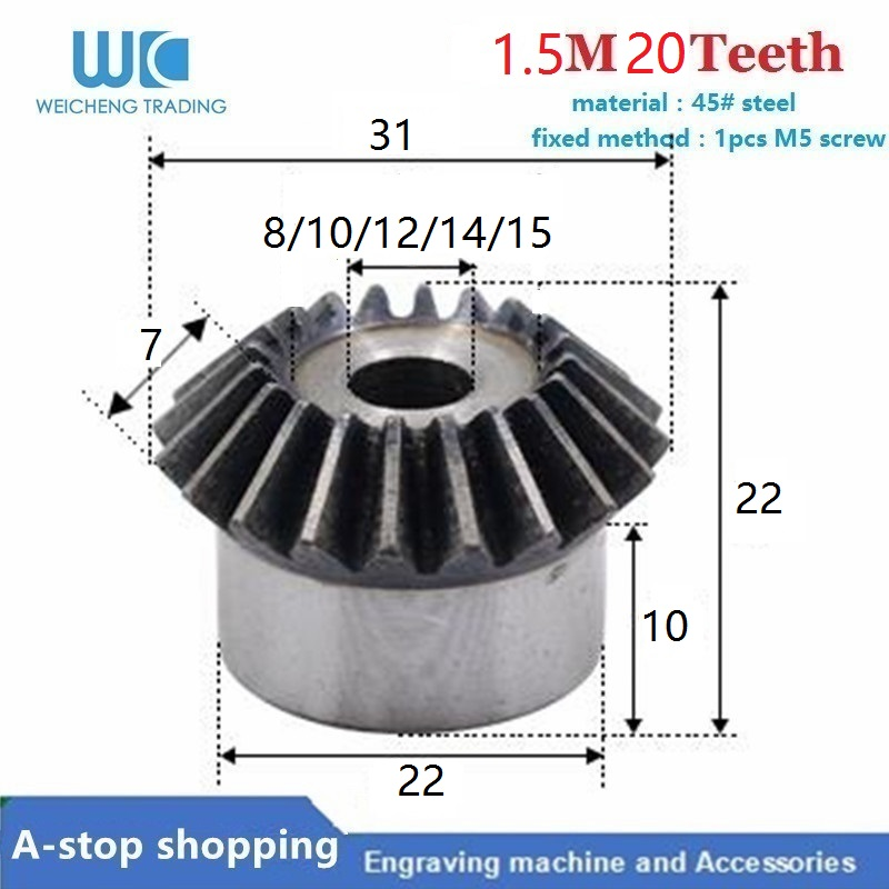 1pc 1.5 Modulus 20 Teeth Inner Hole 8mm 10mm 12mm 14mm 15mm Gear Teeth Spiral Bevel Gears For Violent Model Car Modification DIY