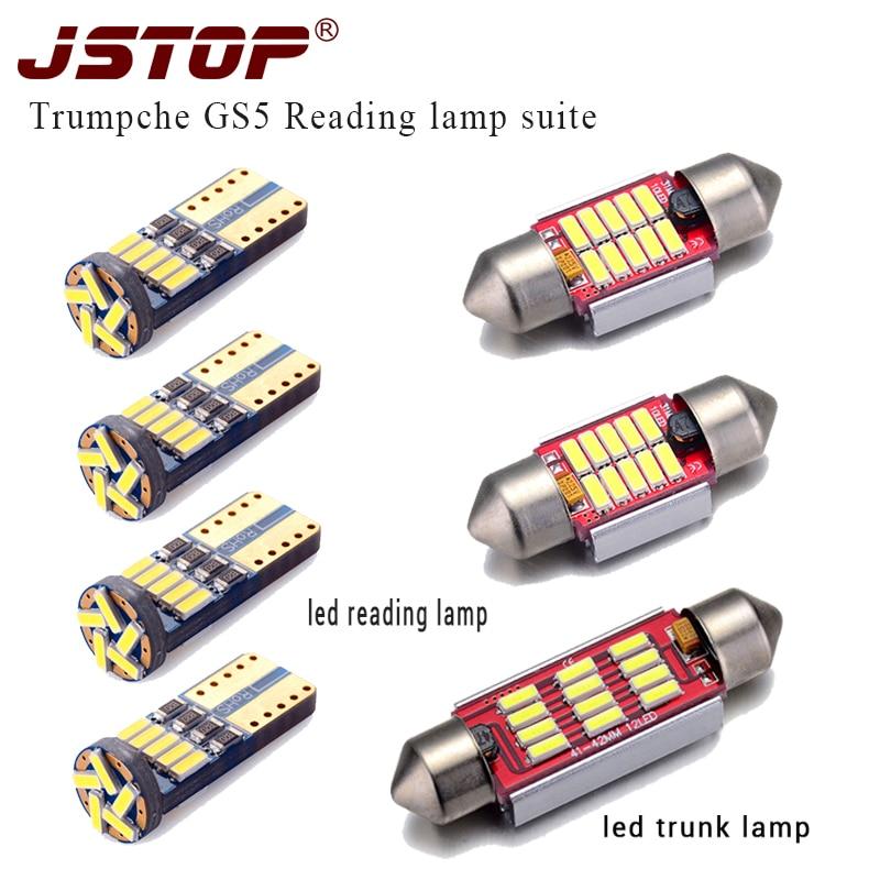 JSTOP 7piece set Trumpche GS5 led reading light W5W T10 12V canbus festoon c5w 31mm trunk