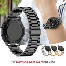 Купить с кэшбэком For Samsung gear s3 Smart Watch Metal Strap 3 link BraceletStainless Steel Band watch Bracelet