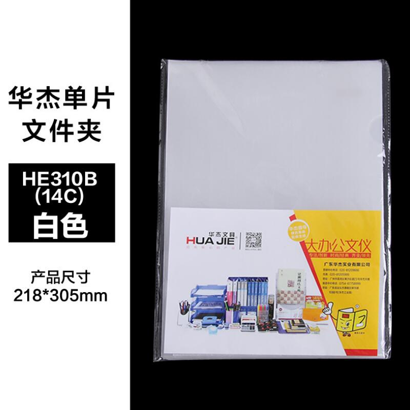 HUAJIE 30 Pcs/Bag New A4 File Holder Information Bag Transparent File Set Office Supplies Receipt Of Notes For Corporate School