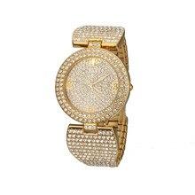 Mujeres de la venta de Relojes de Moda de cristal de Diamante pulsera Reloj de Vestir de Alta Calidad Rhinestone De Lujo de Señora Reloj de Pulsera Reloj de Cuarzo