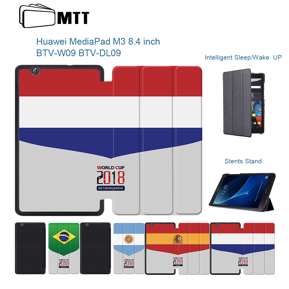 2018 world Soccer Cup Flag Painted Stand Smart PU Leather Cover for Huawei MediaPad M3 8.4 BTV-W09 BTV-DL09 8.4 inch Tablet Case
