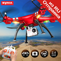 SYMA Professional UAV X8HG (X8G Upgrade) 2.4G 4CH 6 Axis Gyroscope RC Helicopter Quadcopter Drone 1080P 8MP HD Camera Red Color
