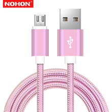 NOHON Micro USB Cable for Samaung S7 Fast Charging Metal Nylon Braided Data Sync Cord 1m 2m 3m  For Xiaomi 4 Android Phone