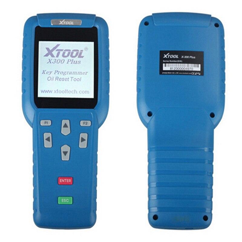 X300 Plus (12)