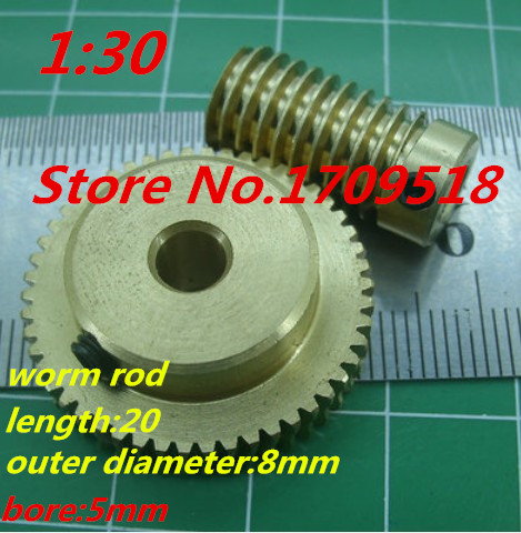 1 Sets 0.5M 30 Teeth Worm Gear Reduction Ratio:1:30 Worm Rod Diameter 8mm , Length 20mm, Bore 5mm