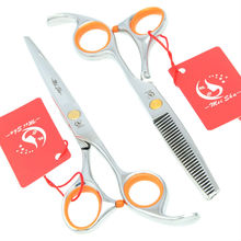 5.5Inch/6.0Inch Meisha Hairdressing Scissors Kits Hair Cutting Scissors Thinning Shears JP440C Barbers Tijeras Haircut HA0152 6 0inch meisha human hair shears professional hairdressers scissors high quality jp440c cutting scissors thinning tijeras ha0120
