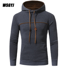 2017 Autumn Hoodies Men Fashion Brand Pullover Solid Hooded Harness Sportswear Sweatshirt Men'S Tracksuits Moleton M-3XL 054
