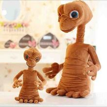 New Large Size ET extra-terrestrial bloodcurdling monster plush doll Toy