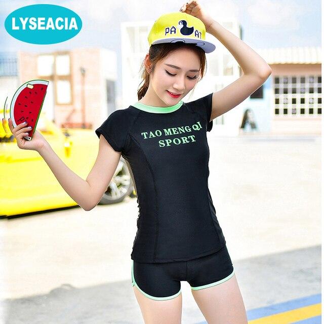 69666fc6d75 LYSEACIA 4 Colors Tankini Two Pieces Swimwear for Women Swimming Short  Sleeve T-Shirt Boxer Shorts Beachwear Women s Swimsuits