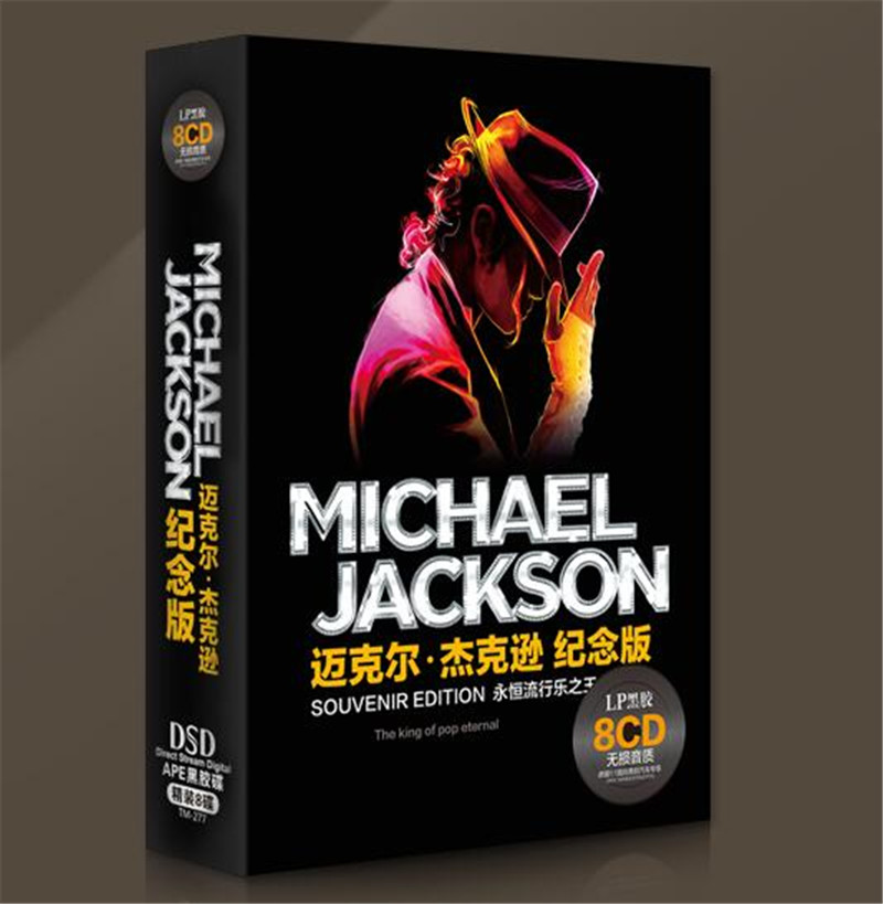 Free Shipping: Michael Jackson Car 8CD Music MJ Classic English Songs Vinyl Seal ...