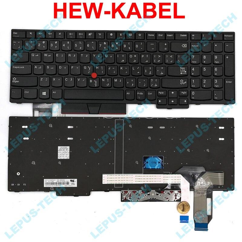 Clavier arabe AR pour clavier LENOVO IBM E580 L580 AR US