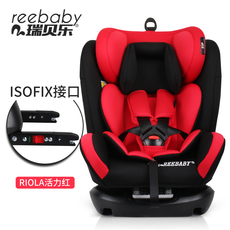 Car child safety seat newborn can lying  safety seat ISOFIX interface child safety seat evenflo momentum dlx convertible car seat