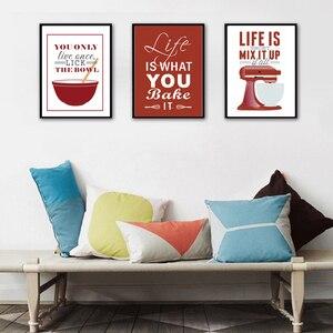 Image 4 - الحديثة المطبخ الملصقات والمطبوعات الحياة إقتباس الرسم على لوحات القماش الجدارية الشمال المشارك ديكورات جدار صور غير المؤطرة