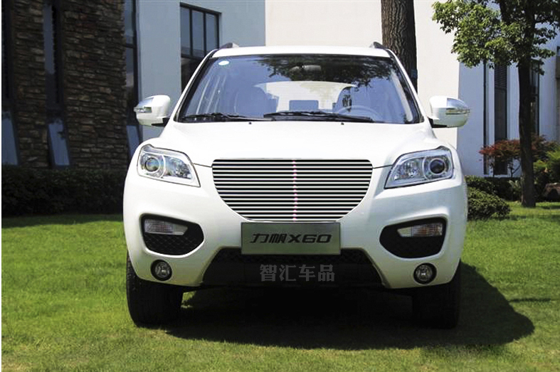 High quality stainless steel Front Grille Around Trim Racing Grills Trim For Lifan X60 abs chrome front grille around trim racing grills trim for 2013 hyundai santa fe ix45