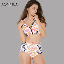 AONIHUA 2018 Front zipper Bikini set Women Beach Backless High waist neck Beach Brazilian Swimwear Geometric Swimsuit Suit 2153