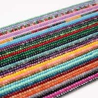 LanLi 2x4 мм, модные разноцветные натуральные камни, свободные бусины, подходят для DIY мужчин и wo мужчин, браслет, ожерелье, ювелирные изделия, ак...