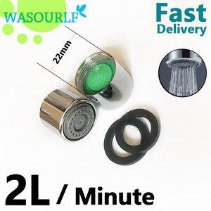 WASOURLF 2PCS M22*1 inner fema