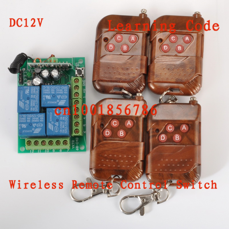 Free shipping 12V 4CH RF Wireless Remote Control Switch System 4 transmitter and 1 receiver outdoor remote control sockets micro finance in india