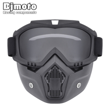 Scooter Adjustable Detachable Moto Face Mask glasses Atv motorcycle detachable goggles Dirt bike Flexible Eyewear Glasses Goggle