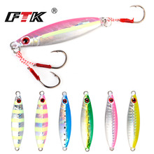 FTK Metal Jig Fishing Spoon 20g-50g Fresh Water Hard Lead Fish Lure Slice Bait Tackle Jigging