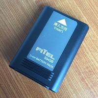Free Shipping Original Furukawa Fitel S943B battery pack for S177 S178 S178A S121 S122 S123 fusion splicer 1PCS
