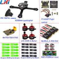 2017 Turbo Ix5 Drone Rc Mini Quadcopter Fpv Skywalker Con Marco Hd Kit Racer Drones200mm W/7075 Motor Sin Escobillas Lhi Helicóptero