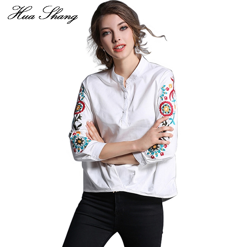 Aliexpress  Buy 2017 Fashion Women Blouse Embroidered