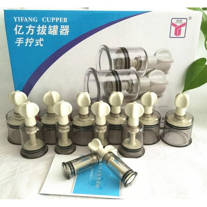 YFC-12 Rotatif Bio-magnétique Vide Ventouses Kit VIS VALVE ASPIRATION Mamelon Correction Tasses pour Plat Ou Inversé Mamelon 12 TASSES
