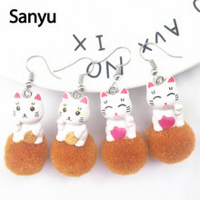 New Arrival Handmade Fortune Cat Fuzzy Ball Drop Earrings for Women Girl Fashion Creative Tassel Dangle Earrings Animal Brincos(China)