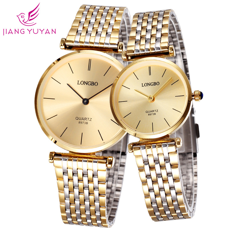 Relojes Mujer New Fashion Classic Men Dress Watch 30M Water Resistant Full Stainless Steel Wrist Watch Men Quartz Watches 8973B
