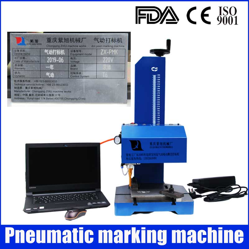 ZIXU CNC Metal Plate Letter Marking Machine Engraving Machine Pneumatic Marking Machine
