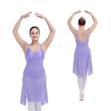Retail Wholesale White Nylon/Lycra Mesh Modern Dance Skirts