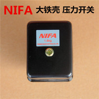 Iron shell 16 kg pressure switch NIFA high end mobile tire repair steam protection air compressor pump accessories controller
