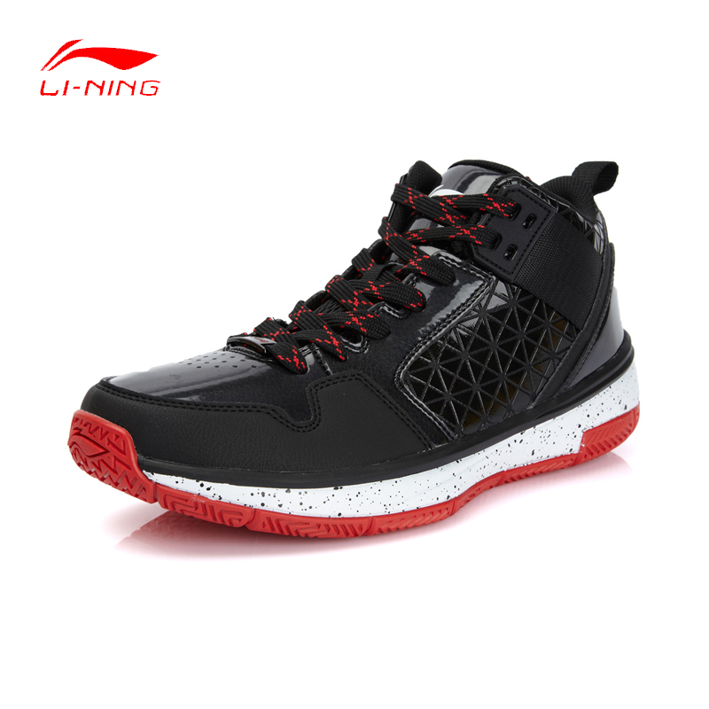 Li-Ning Men's CBA On Court Basketball Shoes Breathable Cushioning Support Sneakers LiNing Sports Shoes Li-Ning ABPK061 SJFM17