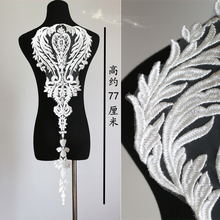 1 Pc Ivory Lace Applique Venice Appliques DIY Craft Trim For Costume Design Jewelry Accessories High Quality
