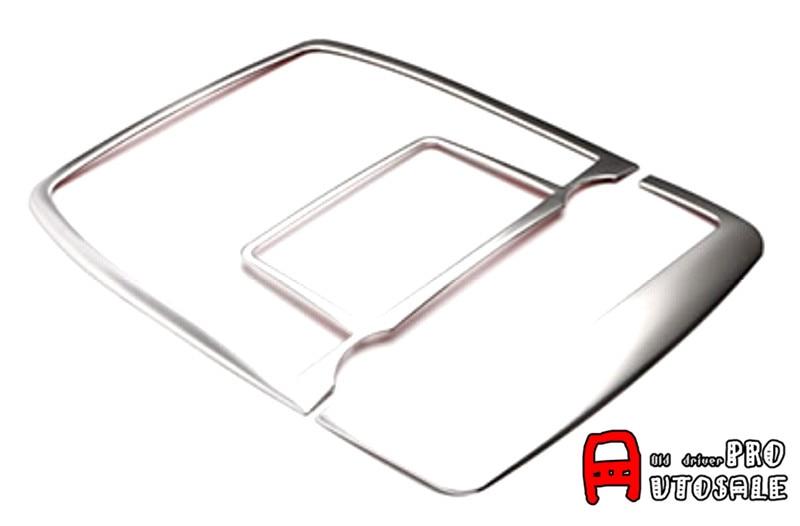 Acier inoxydable pour BMW X5 E70 2008-2013 en acier inoxydable intérieur avant lecture lampe capots de bordure 2 pièces