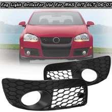 Пара ячеистой шестигранной сетки противотуманный светильник открытые вентиляционные решетки для Volkswagen для VW для Jetta MK5 GTI GLI 2006-2009 автомобильные аксессуары