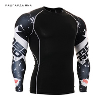 Teen 2017 Hot Muscle Man Crossfit Fitness Tight Long Sleeve T Shirt Compression Clothing Men S