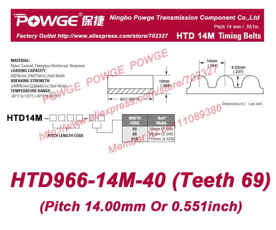 ФОТО High Torque 14M Timing belt 966 14M 40 Teeth 69 Width 40mm length 966mm Neoprene Rubber HTD966-14M-40 HTD14M Belt HTD966-14M