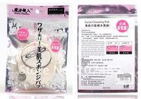Тель защита лица профессиональный макияж рассыпчатую пудру концентратор Sony анти-биос cosmetic 8 шт./СКП