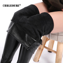 CHRLEISURE Plus Waist Black Women Sport Pants Warm Leather Yoga Unique Fitness Leggings yoga tights tummy control