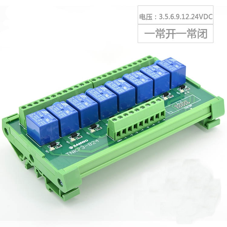 8-канальный Songle Реле Songle модуль TNK73-824 SRD-6VDC-SL-C