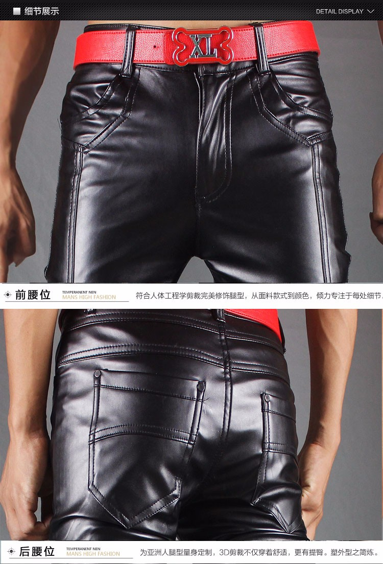 Winter new leather pants men Slim flesh tight pants motorcycle night club hair stylist feet leather pants tide 37