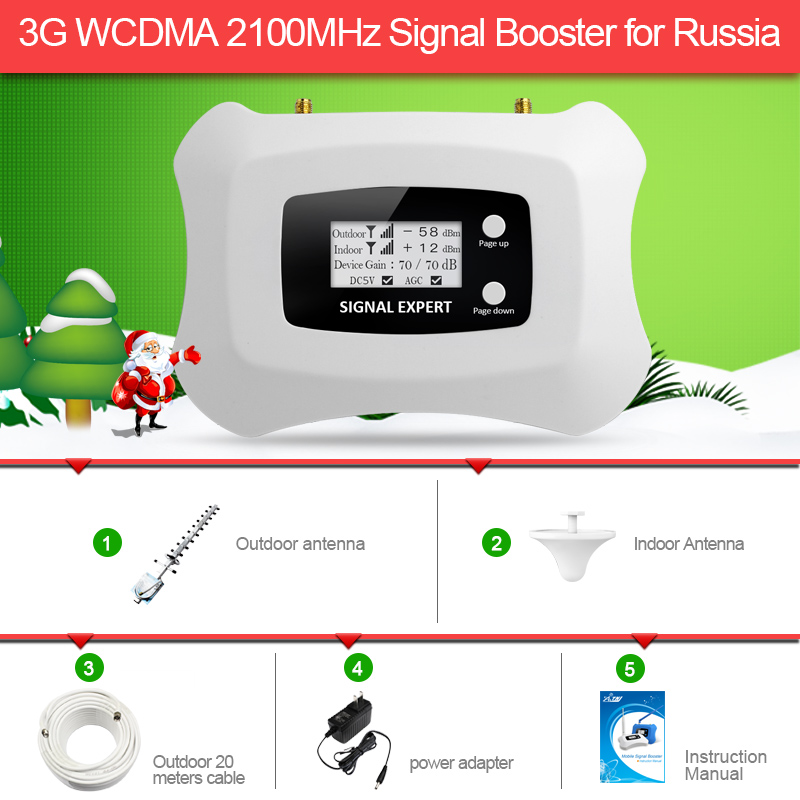 2016 Hot Sale WCDMA 3G Repeater With LCD Powerful 2100mhz Mobile Signal Booster Amplifier With Yagi