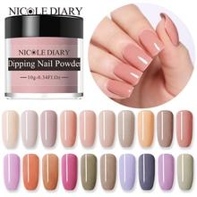 NICOLE DIARY 10g Dipping Nail Powder Without Lamp Cure Natural Dry  Color Dipping Nail Powder Nail Art Decoration for DIY Nails