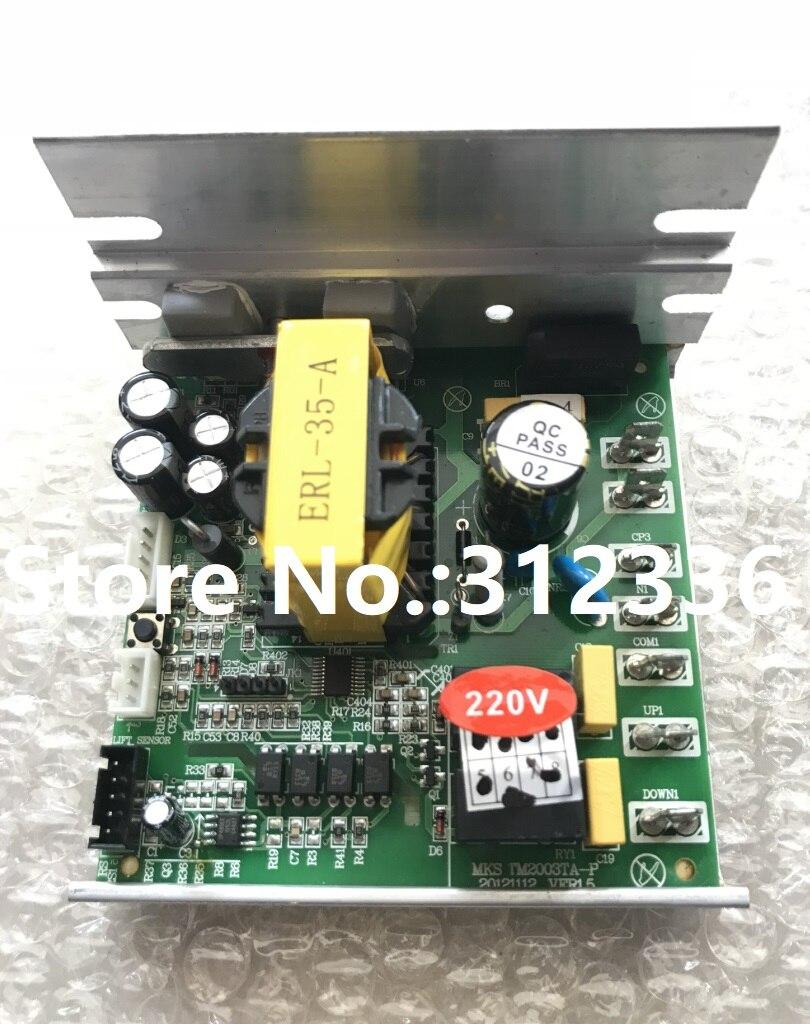 Free Shipping MKS TM2003TA P SHUA OMA brother brand treadmill motor controller circuit board motherboard driver