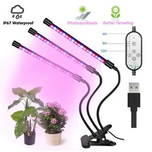 Planting lamp growth lamp USB plug clip waterproof timing lamp 18w plant growth lamp LED 3 head adjustable multifunctional plant